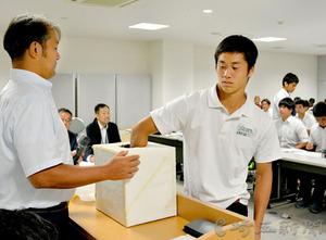 ラグビー 埼玉大会41チーム対戦 9月2日開会式、決勝11月18日