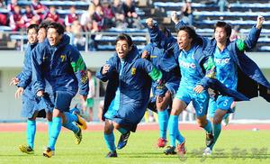 サッカー 埼玉大会 浦和西、PK戦で勝つ 浦和東、逆転勝ち