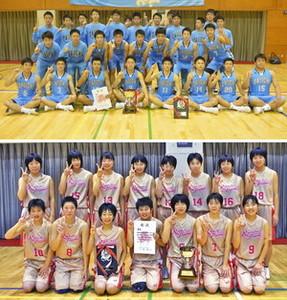 バスケ 富山大会 男子は高岡第一 女子は龍谷富山