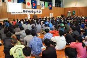 【那須雪崩事故】「安全登山」再確認へ 栃木県が開催返上の関東高校登山大会、千葉で始まる