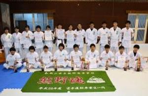 空手 和歌山大会 熊野が男女で活躍、女子団体組手は優勝