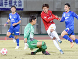 J1浦和、J3町田に7ゴール 天皇杯サッカー準々決勝へ