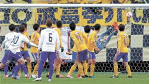 FKで3失点、仙台GK六反悔し涙 天皇杯サッカー