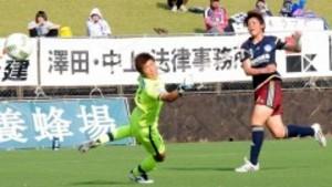 なでしこ岡山湯郷、カップ最終戦飾れず 長野に2―3