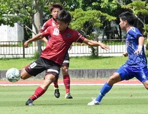 FC琉球、V5で代表 天皇杯サッカー沖縄県予選