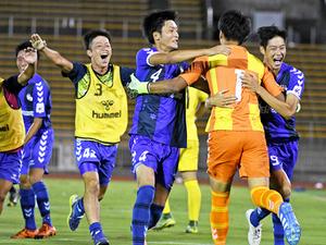 京産大、2年ぶり天皇杯決める サッカー京都選手権