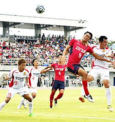 J3福島が9連覇、いわきFC惜敗 天皇杯サッカー出場
