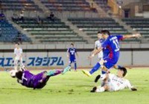 J2徳島完封勝ち サッカー天皇杯