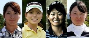 レディース杯ゴルフ出場選手決定 玉野で16日から3日間