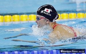 競泳・成田真由美、100平決勝ならず リオ・パラリンピック