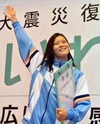 いわて国体 成年女子50自 内田有終2冠