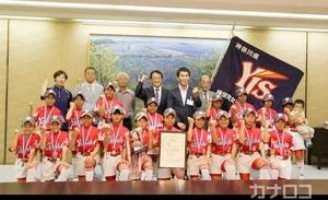 快挙準優勝、市長に報告 小学生女子ソフトボール