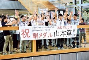 パラ 「銅」山本祝福、掛川市役所に横断幕