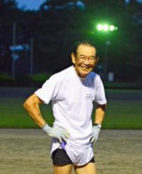 17日から全日本マスターズ陸上 85歳泥谷、世界新に挑む