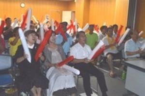 同級生ら「篤コール」歓喜の輪 リオパラ走り幅跳び・山本