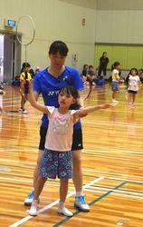目指せ第2の松友選手 バド講習会に子ども56人