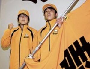 岩手国体「技と力、十分発揮」 静岡県選手団が結団式