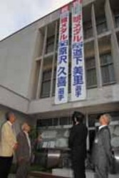 パラ・マラソン道下選手・銀 下関市役所に懸垂幕
