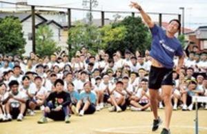 右代、中村両選手と勝負! 袋井中体育大会に五輪選手登場