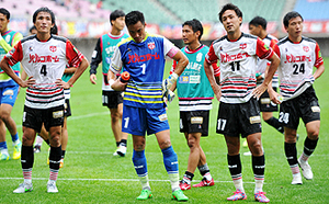 J3盛岡、3回戦で敗れる サッカー天皇杯