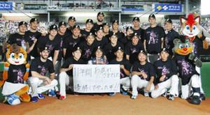 日ハム・武田勝、最後も遅い球 スタイル貫いた11年