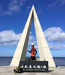 日本縦断2700キロの旅完走 加治木の丸山さん