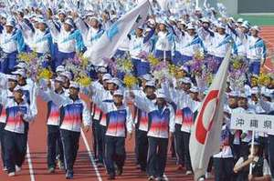 いわて国体始まる 沖縄県選手団も堂々行進