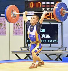 吉田、成年53キロ3連覇 いわて国体・ウエイトリフティング