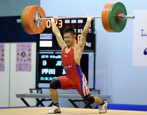 押田選手 トータル1位、重量挙げ 国体開幕