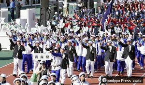 いわて国体が開幕、青森県勢も堂々の入場行進