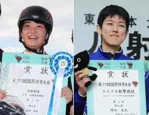 いわて国体、岡山勢2人が頂点 ライフル射撃・岡田、馬術・福岡