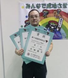 太田選手が優勝 いわて国体重量挙げ青年男子94キロ級
