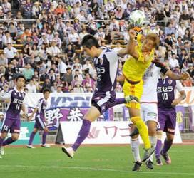 J2京都、5戦連続無得点で勝利なし 金沢とドロー