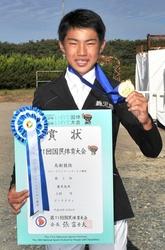 馬術少年、上村(福平中3年)が初出場V いわて国体
