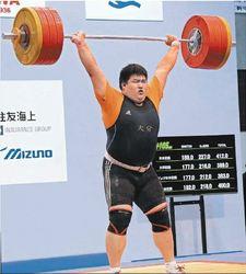 重量挙げ・野中、ジュニア日本新V いわて国体