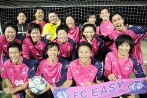 明石のサッカークラブ 強豪撃破し、初の全国へ