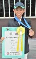 岩手国体 岩国中の泉谷、初出場で表彰台 馬に感謝
