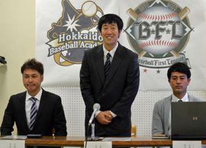 富良野で野球の夢つかめ プロ選手育成塾、11月末に20人選考