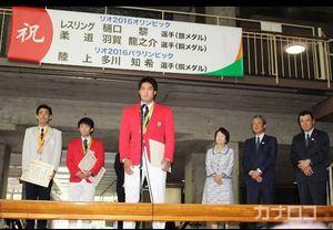 五輪・パラのメダリスト 横浜が12選手に市栄誉賞贈呈