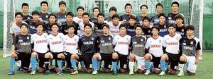 サッカーJユース選手権8日開幕 決勝はヤマハスタジアム