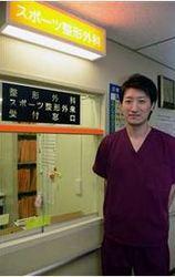 市立秋田総合病院にスポーツ外来 NHチームのドクターが診療