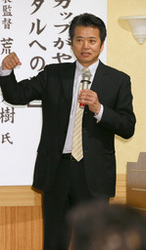 選手育成「金まで10年」 パラスキー・荒井代表監督が講演