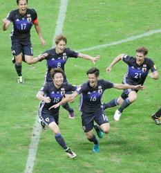 山口、ロスタイムV弾 W杯アジア最終予選イラク戦