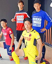 いわきFC、東京・スターツと契約 公式パートナー、締結5社目