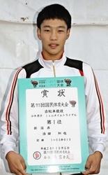 自転車1000メートルTT、治田が優勝 いわて国体