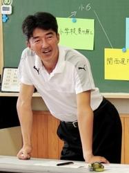 元Jリーガーらが特別授業 丹波の小学校で夢教室