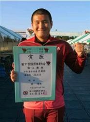 小坂高・関、少年男子円盤投げで4位 いわて国体