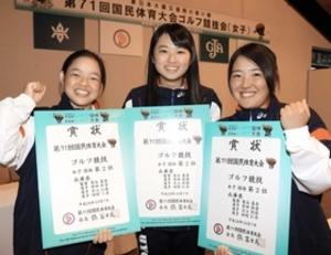 ゴルフ女子団体・兵庫、強風に耐え2位 いわて国体      ツイート     印刷