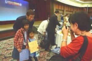 J1磐田「残り試合勝つ」 浜松で感謝の集い