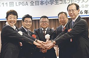 精鋭89人棚倉に集う 9日、全日本小学生ゴルフ開幕